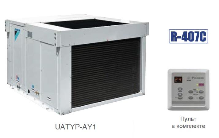 UATYP-AY1