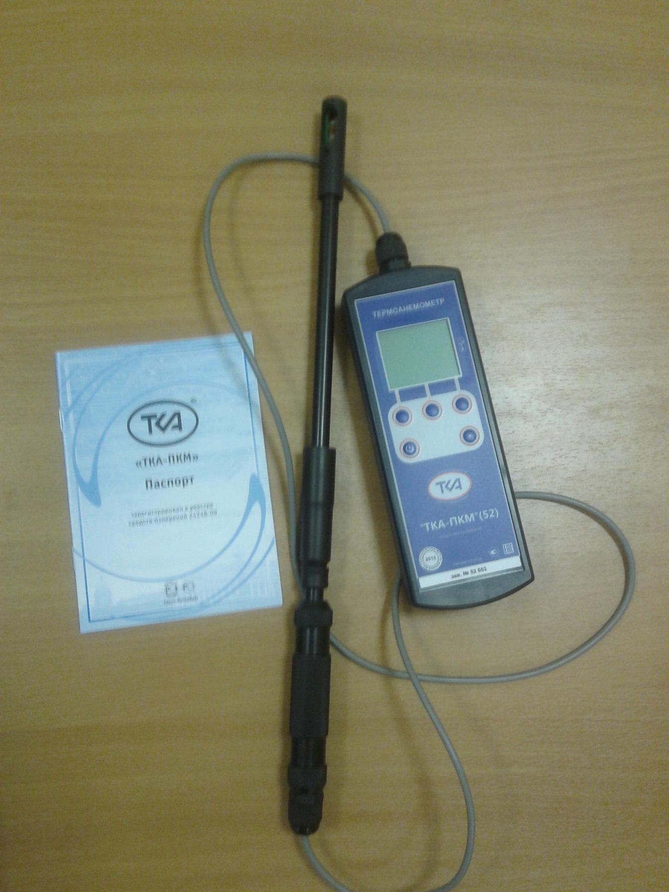 Анемометр ТКА для замера скорости воздуха в воздуховоде