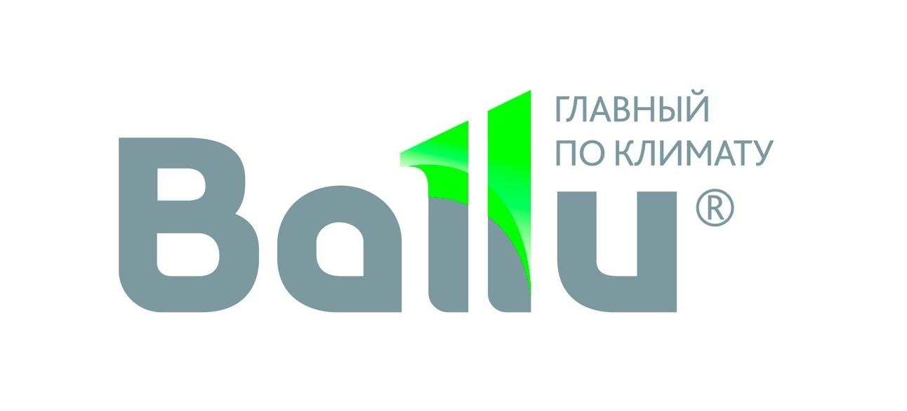 Системы кондиционирования BALLU